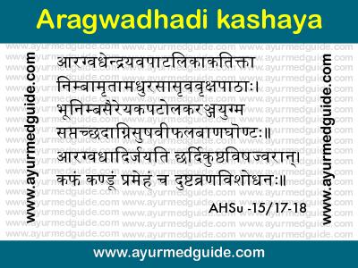 Aragwadhadi kashaya
