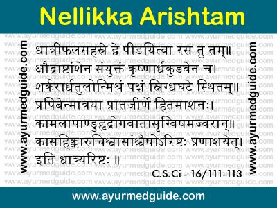 Nellikka Arishtam