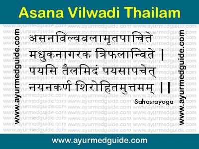Asana Vilwadi Thailam