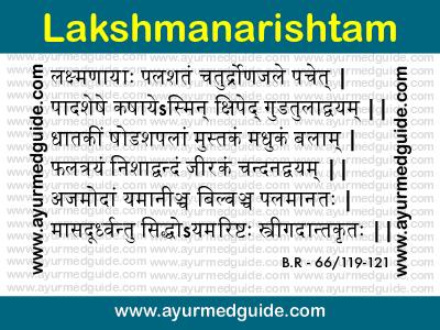 Lakshmanarishtam