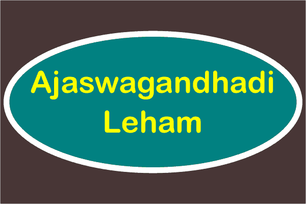 Ajaswagandhadi Leham