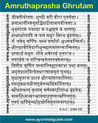 Amruthaprasha Ghrutam